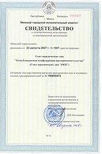 svid_konf Новости - Results from #4656