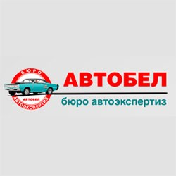 Автобел