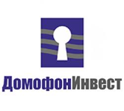 ДомофонИнвест