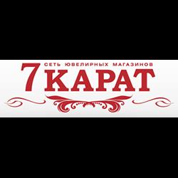 Диамантпром