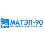 Матэп-90