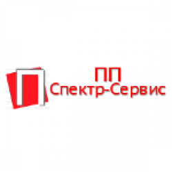 ПП Спектр-Сервис